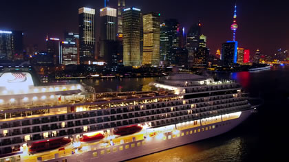 Viking Far East Discovery Cruise 2