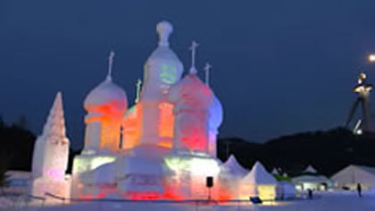 Harbin Ice Festival in Alpensi